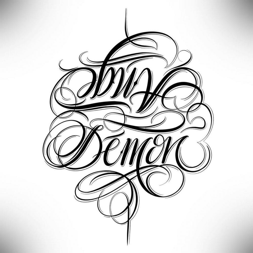 Calligraphie « Ange Démon »