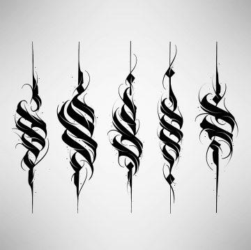 Calligraphie abstraite en arabesques