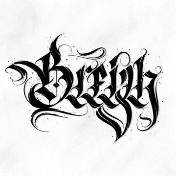 Calligraphie « Black Breizh »