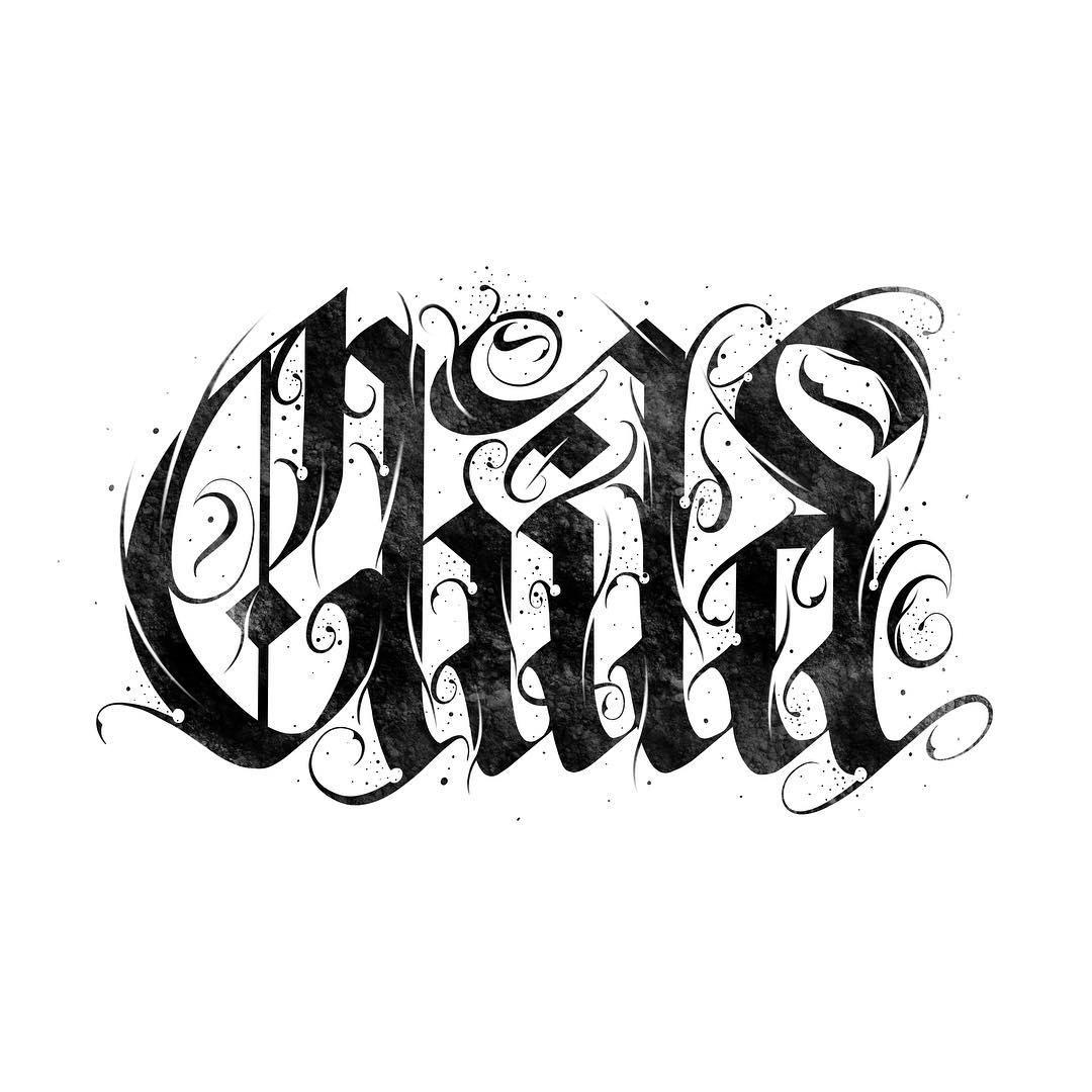"""Calligraphie """"Child"""""""