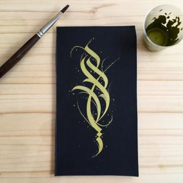 Calligraphie « Curves »