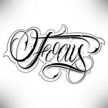 Calligraphie « Focus »