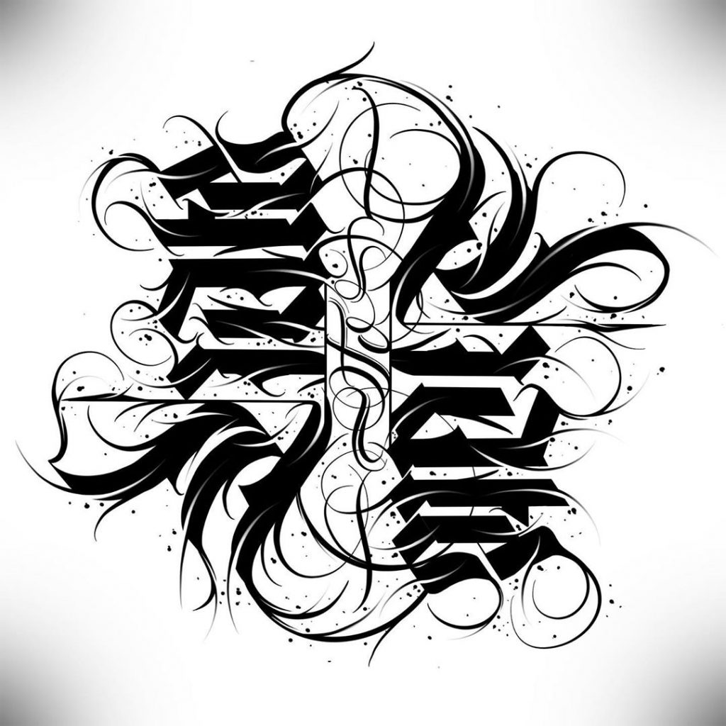 Calligraphie « Hate to Hate »