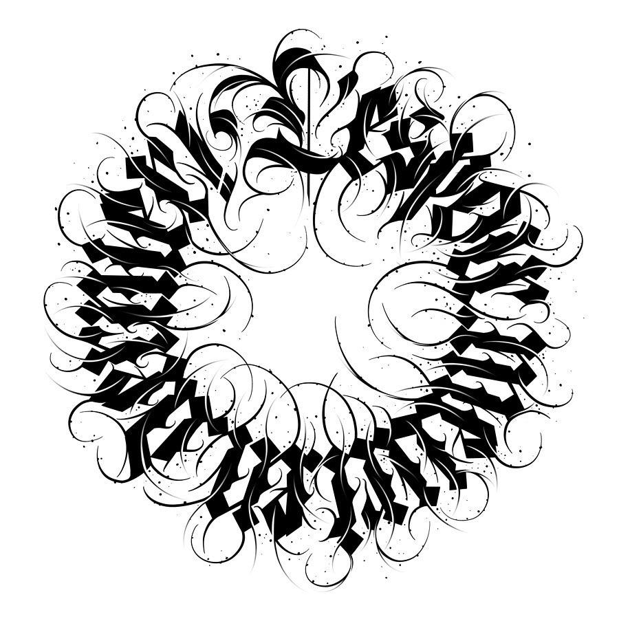 Tatouage Calligraphie « L'espoir meurt en dernier »