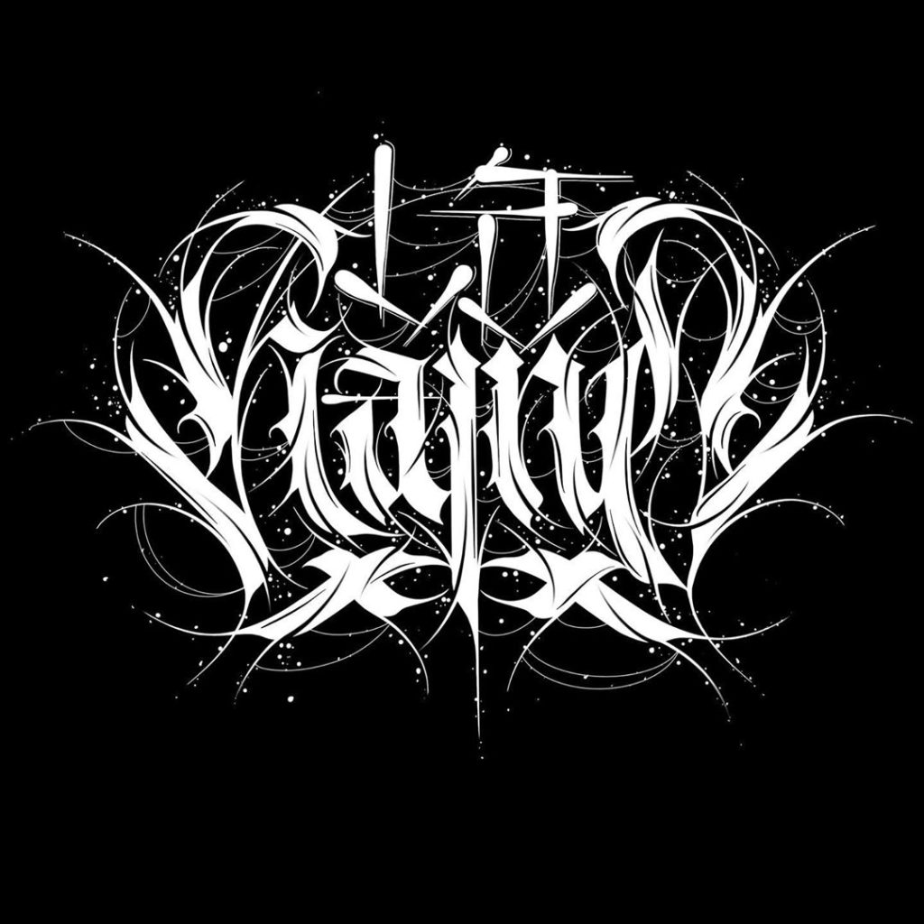 Calligraphie « La Haine »