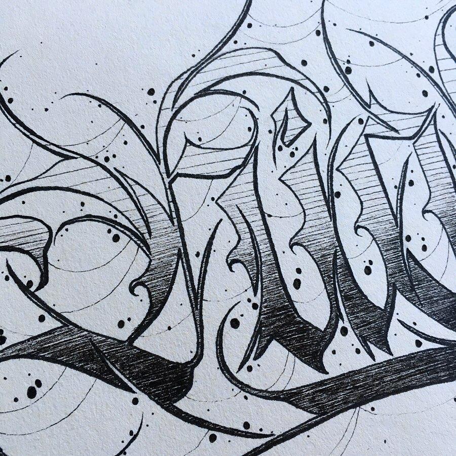 Calligraphie « Nightfall »