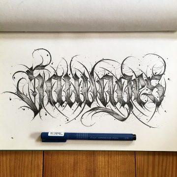 Calligraphie « Sauvages »