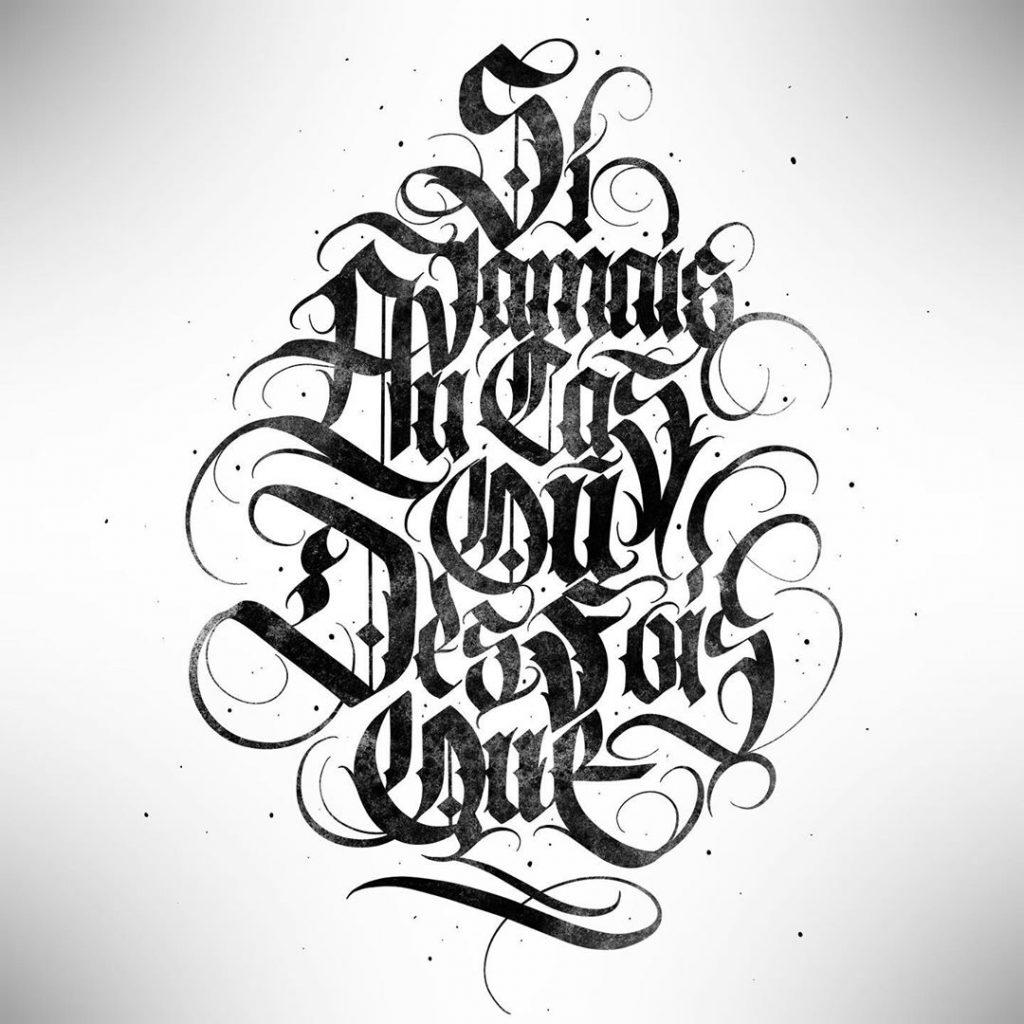 Calligraphie « Si jamais au cas où des fois que »