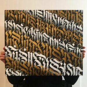 Peinture calligraphie abstraite « Warmth »