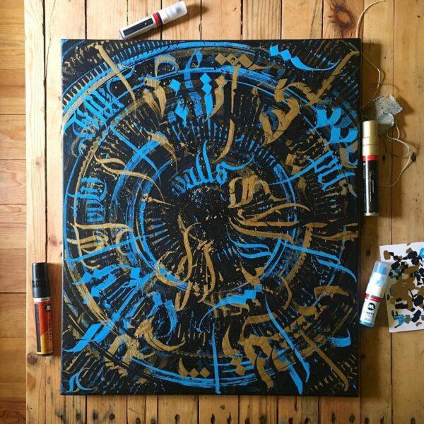 Peinture « Walls »